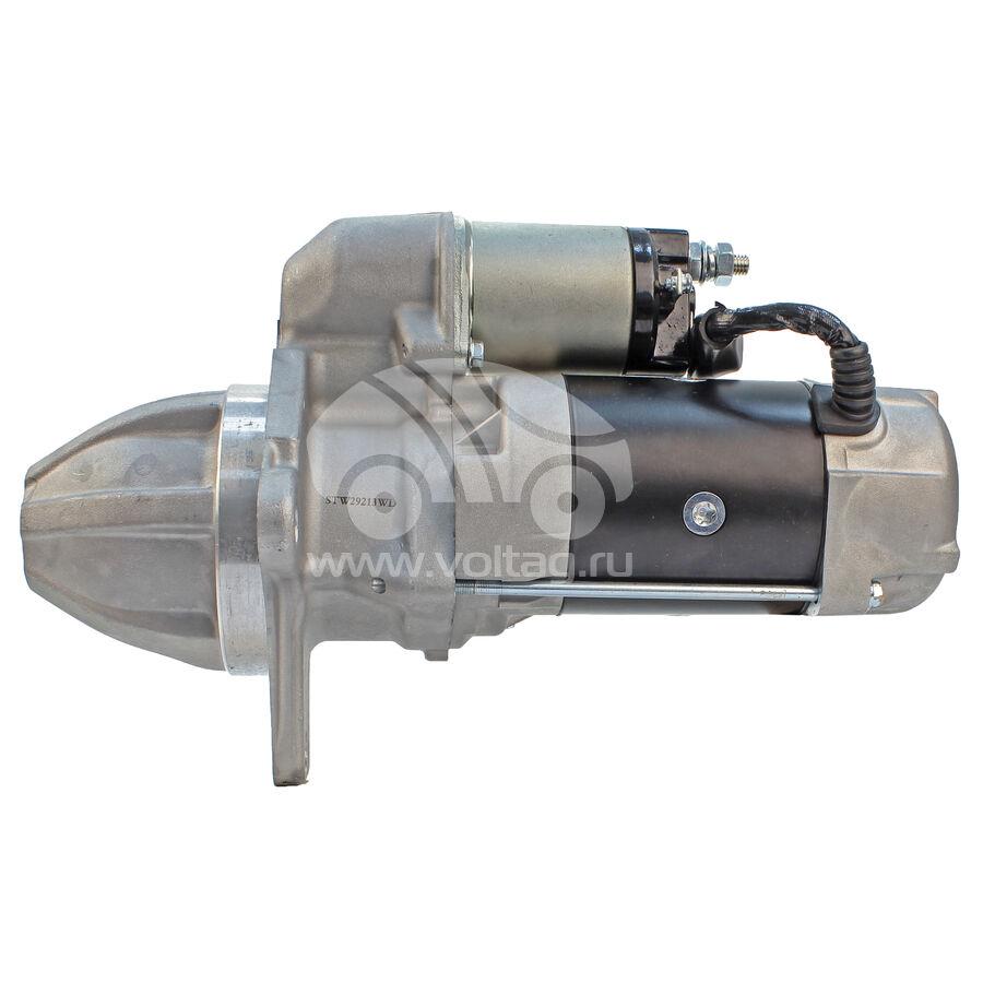 СтартерMotorherz STW9213WA (281001020)