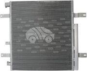 Радиатор кондиционера KRZ6625