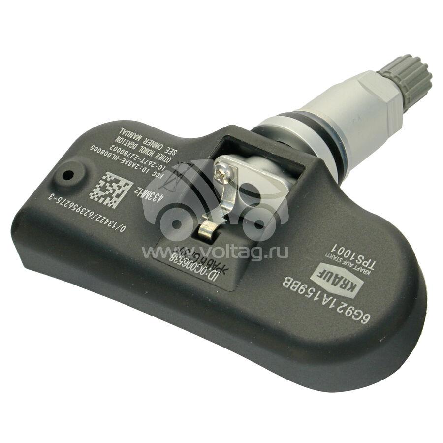 Датчик давления в шине TPS0034