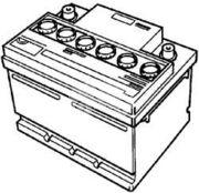 Аккумулятор  ATJ1042