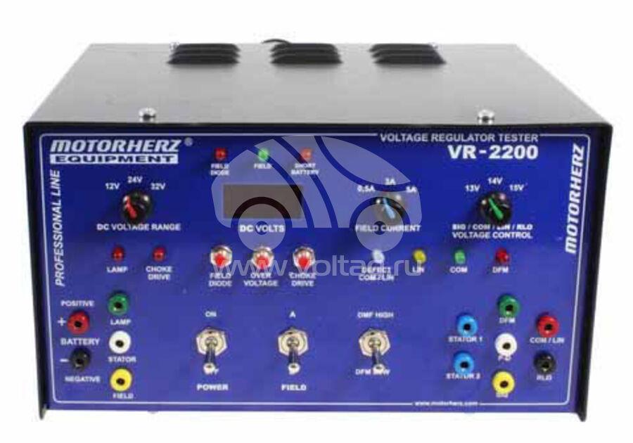 Тестер реле-регуляторов генератораMotorherz VR2200 (VR-2200)
