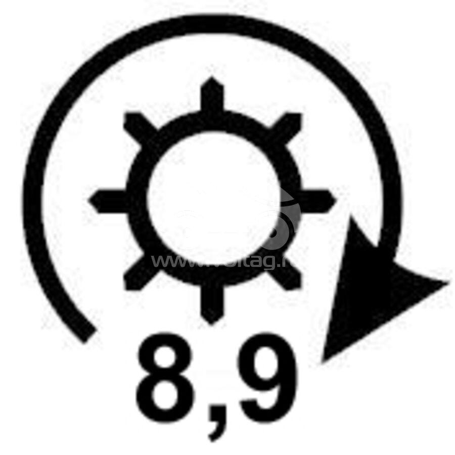 Стартер STM0937