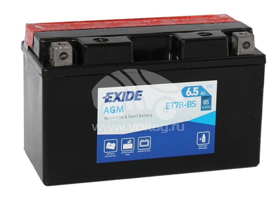 АккумуляторExide ET7BBS (ATM0007XE)