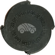 Крышка бачка охл. жидкости KKZ1000