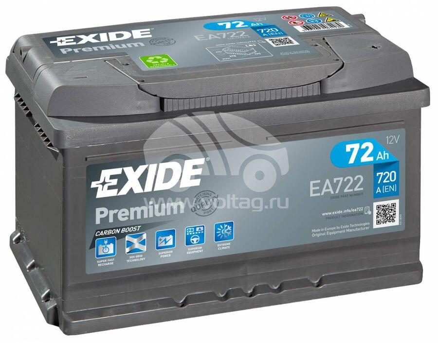 BatteryExide EA722 (278x175x175)