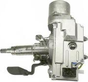 Рулевая колонка электрическая HRA7007