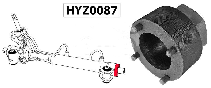 Ключ для монтажа/демонтажа опорной втулки вала рулево� HYZ0087